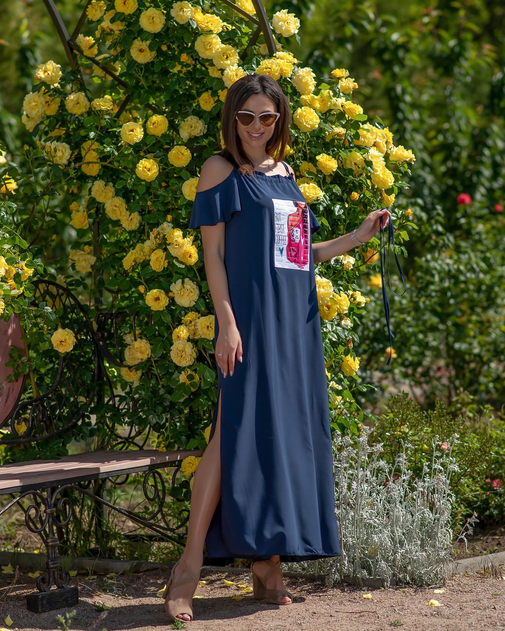 Длинное летнее платье Коса 04066