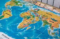 Скретч-карта мира, русс., фото 1