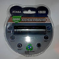 Аккумулятор Атава 3.7V 18650. 6800mAh для шокера, шокеров, электрошокеров, фонарика