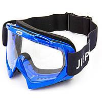 Мотоочки (прозрачный визор) JIE POLLY J04-1