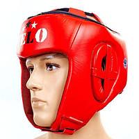Шлем боксерский профессиональный Кожа красный AIBA VELO 3080 (реплика)