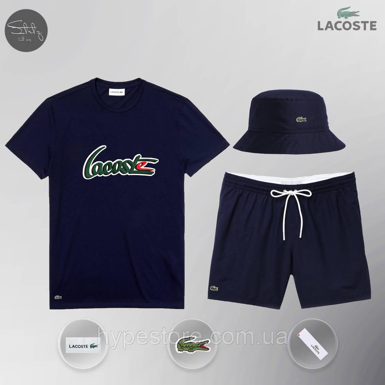 Летний спортивный комплект, мужской пляжный комплект Lacoste, шорты+футболка, панама, ТОП-Реплика