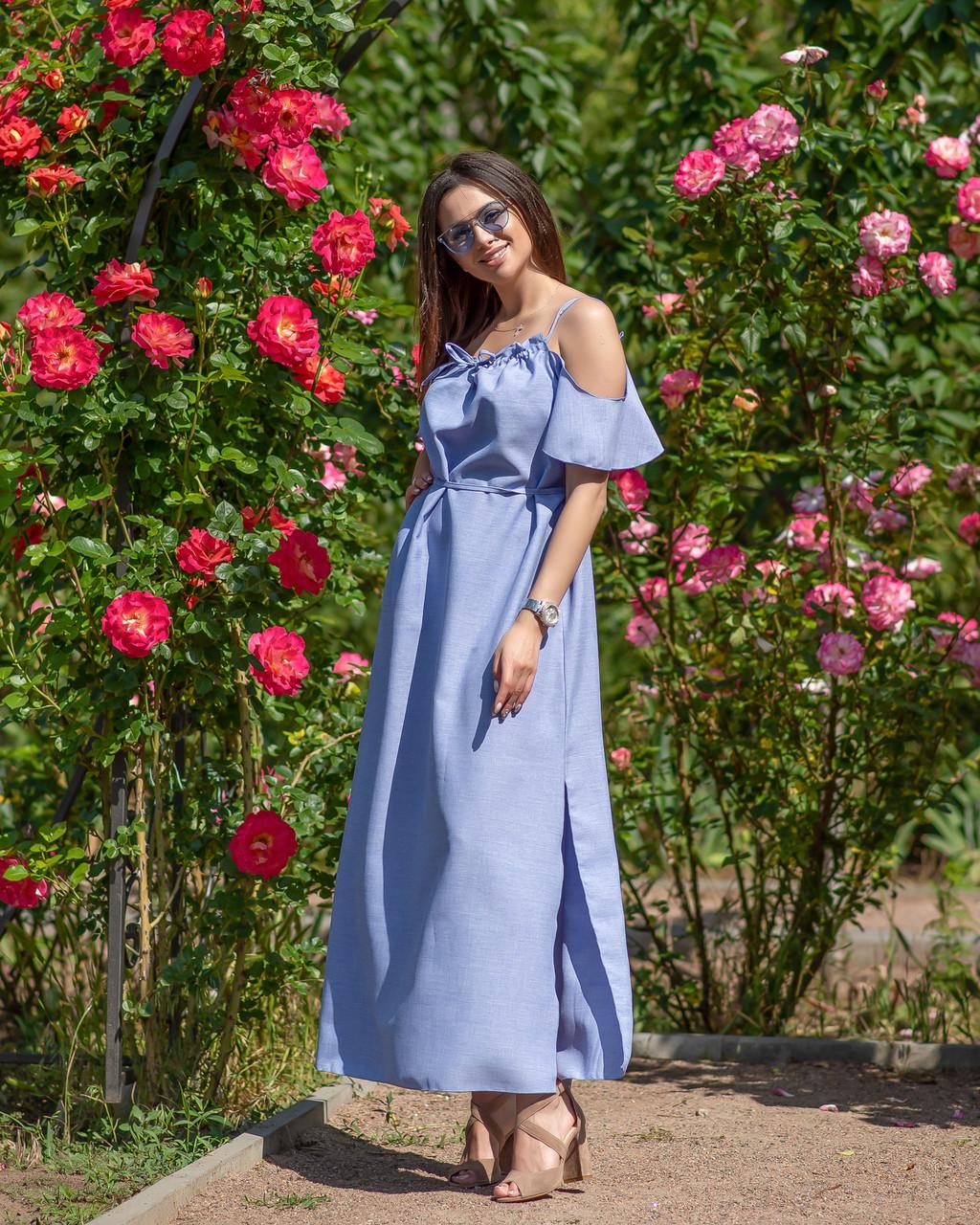 Платье 04068