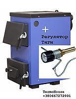 Котел твердотопливный Spark-Heat - (Спарк-Хит) мощностью 14 кВт с регулятором тяги