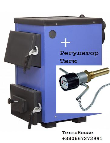 Котел твердотопливный Spark-Heat - (Спарк-Хит) мощностью 14 кВт с регулятором тяги, фото 2