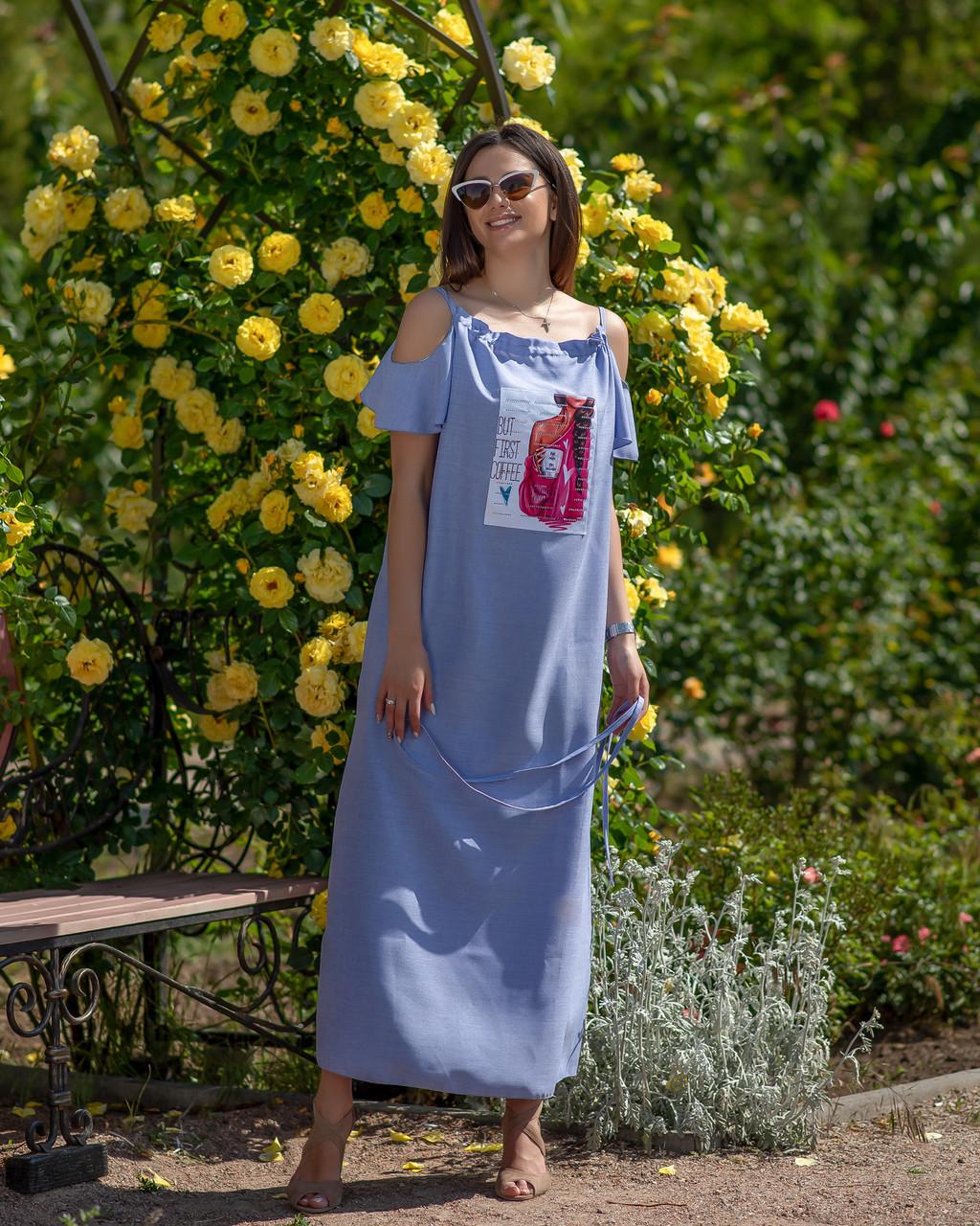 Летнее платье Коса 04064