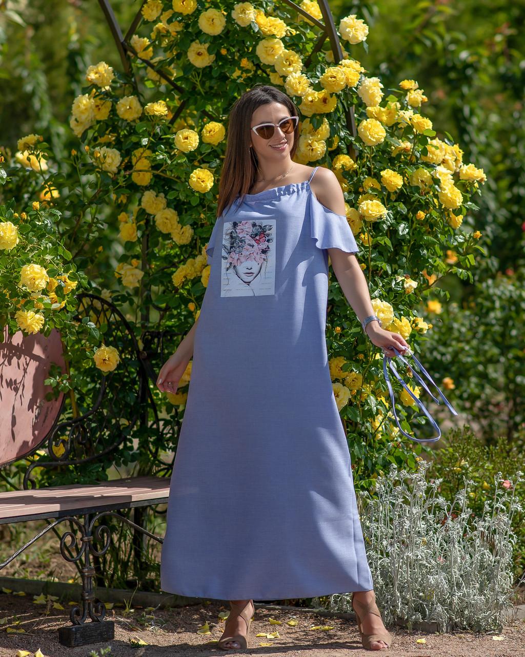 Платье 04063
