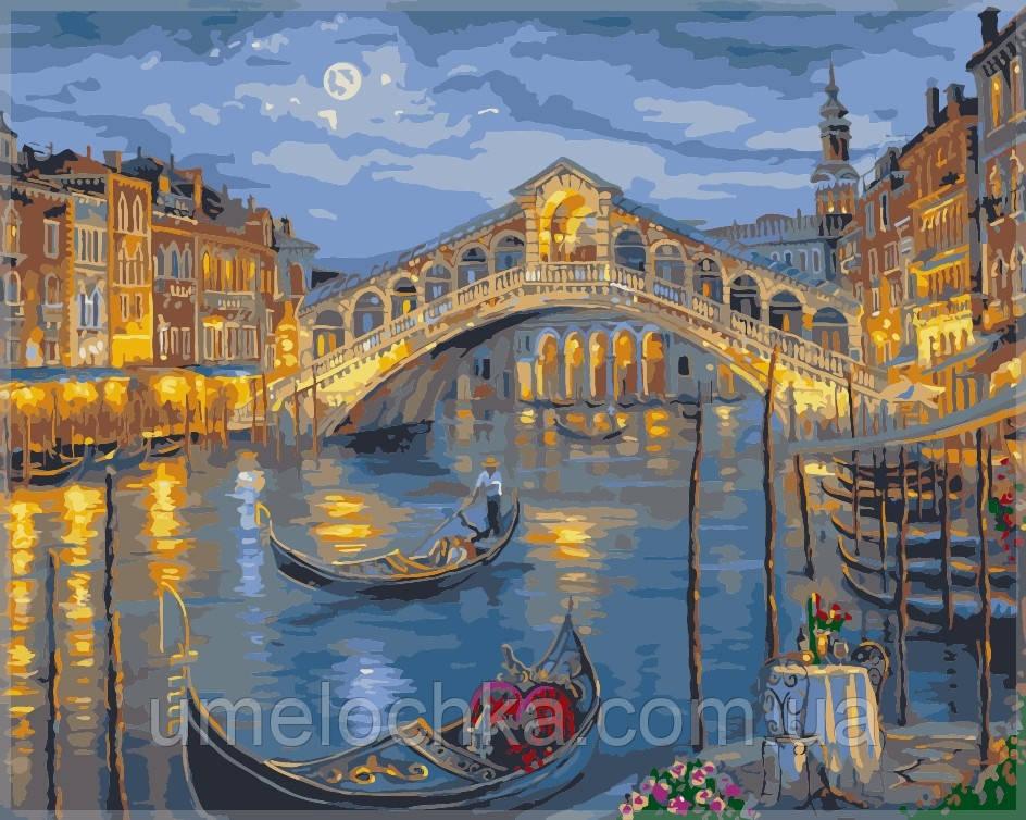 Набор для рисования Венеция. Мост Риальто40 х 50 см(VS050)