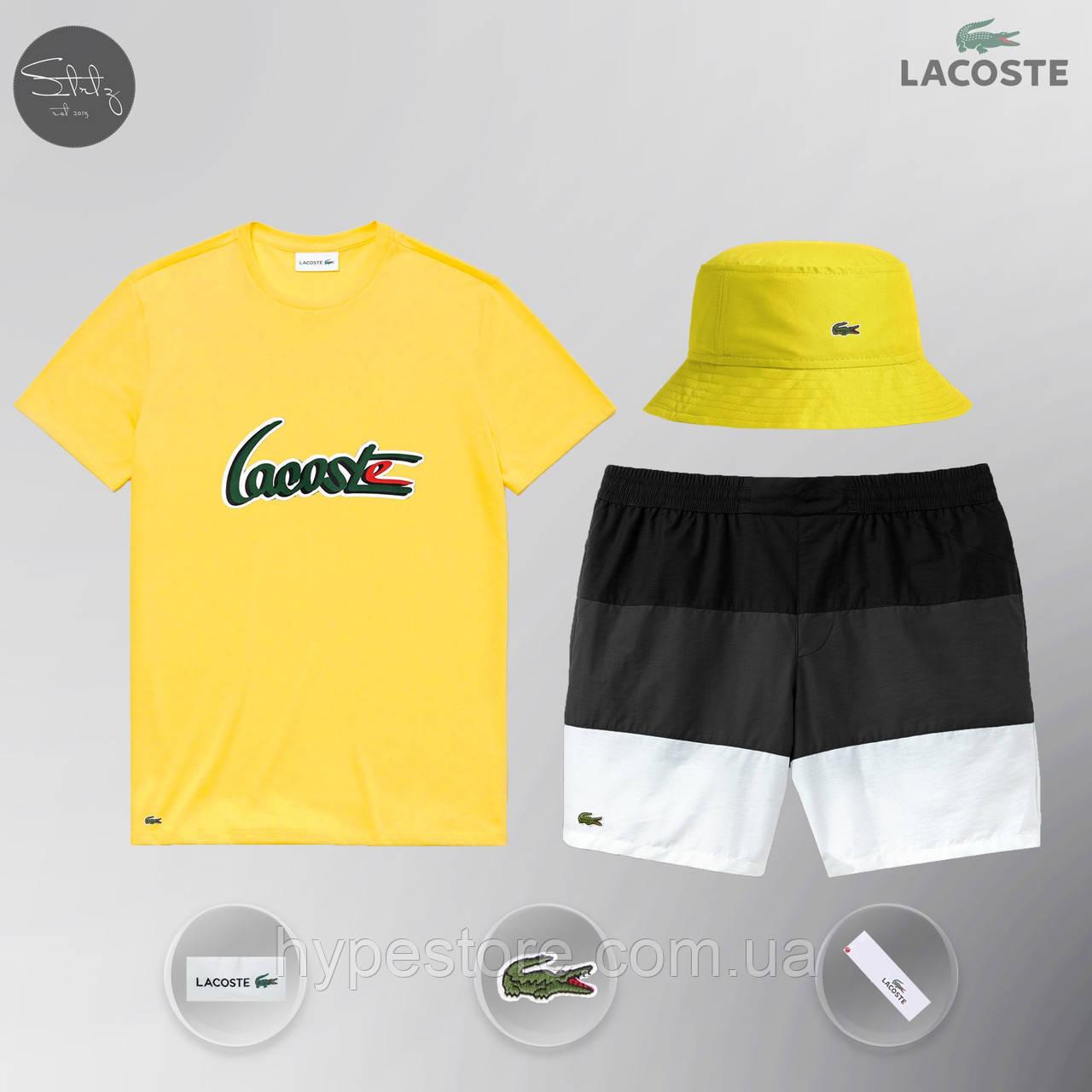 Летний спортивный комплект, мужской пляжный комплект Lacoste, шорты+футболка, панама, ТОП-Реплика (желтый)