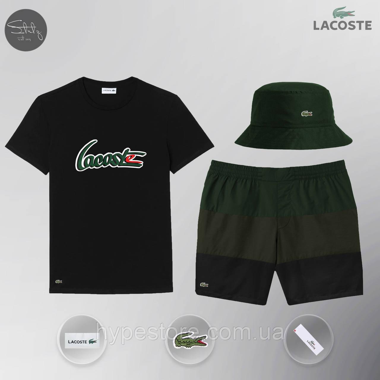 Летний спортивный комплект, мужской пляжный комплект Lacoste, шорты+футболка, панама, Реплика