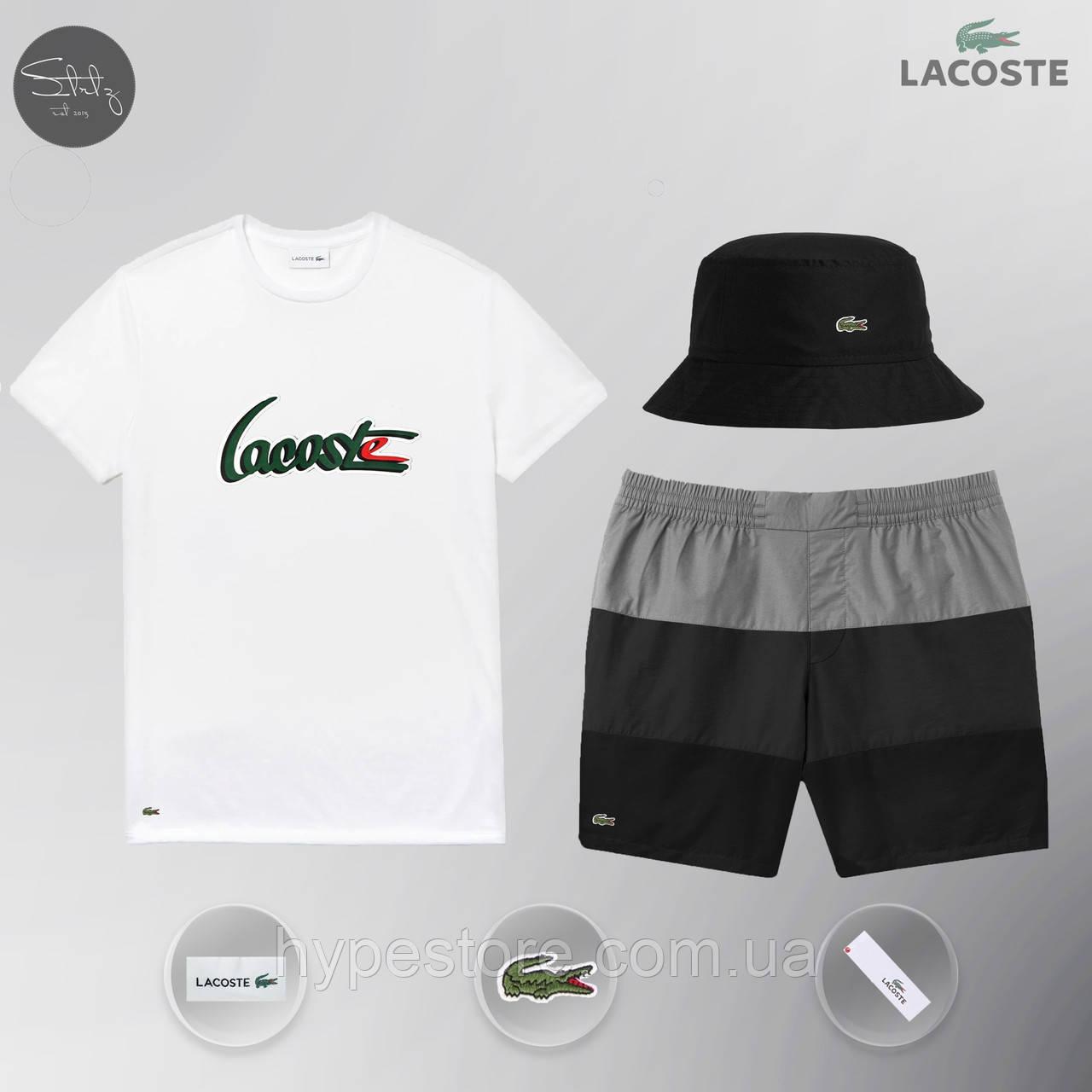 Летний мужской спортивный костюм, мужской пляжный комплект Lacoste, шорты+футболка, панама, ТОП-Реплика