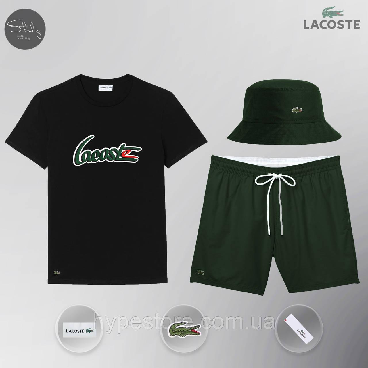 Летний мужской спортивный костюм, мужской пляжный комплект Lacoste, шорты+футболка, ТОП-Реплика