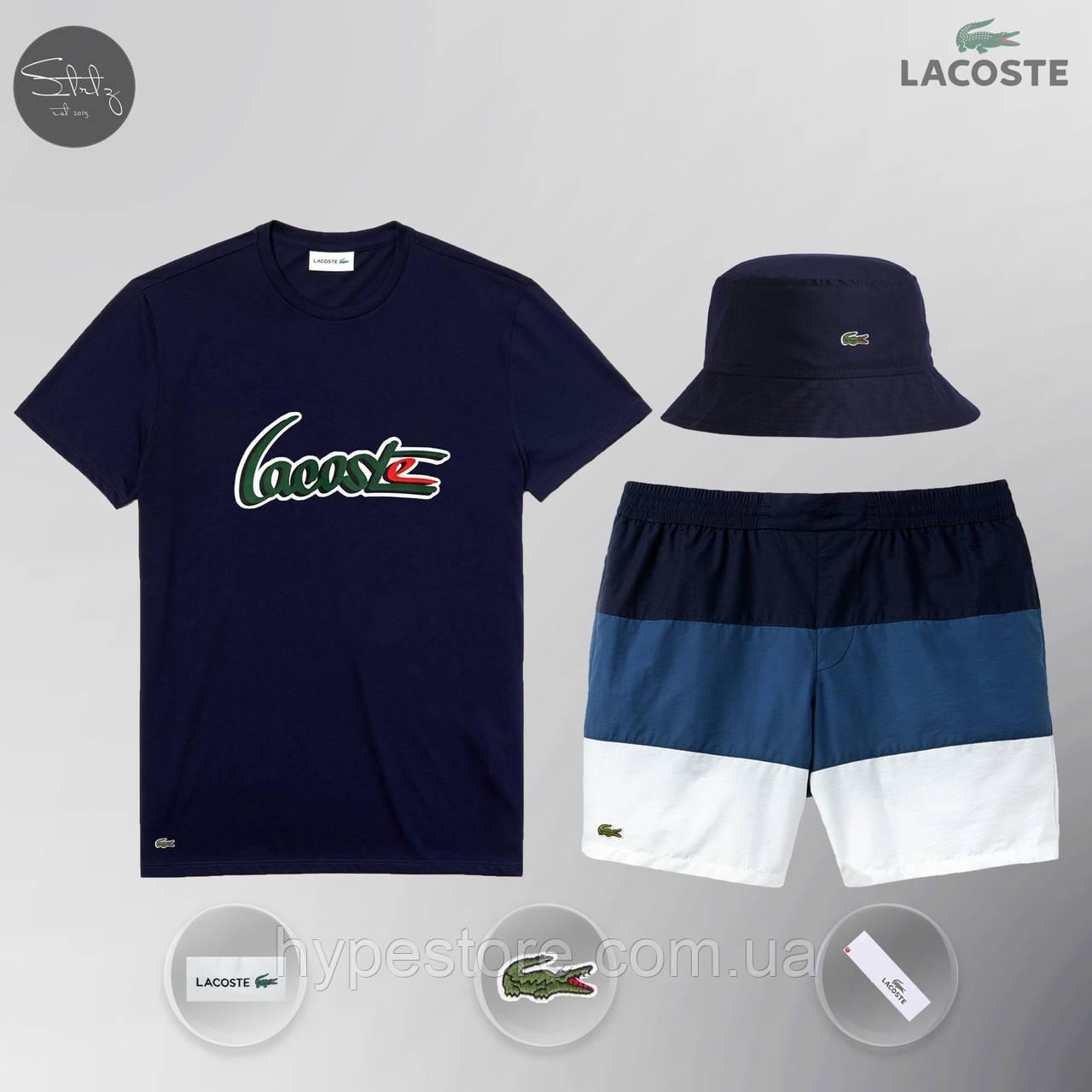 Летний мужской спортивный костюм, мужской пляжный комплект Lacoste, футболка, панама, ТОП-Реплика
