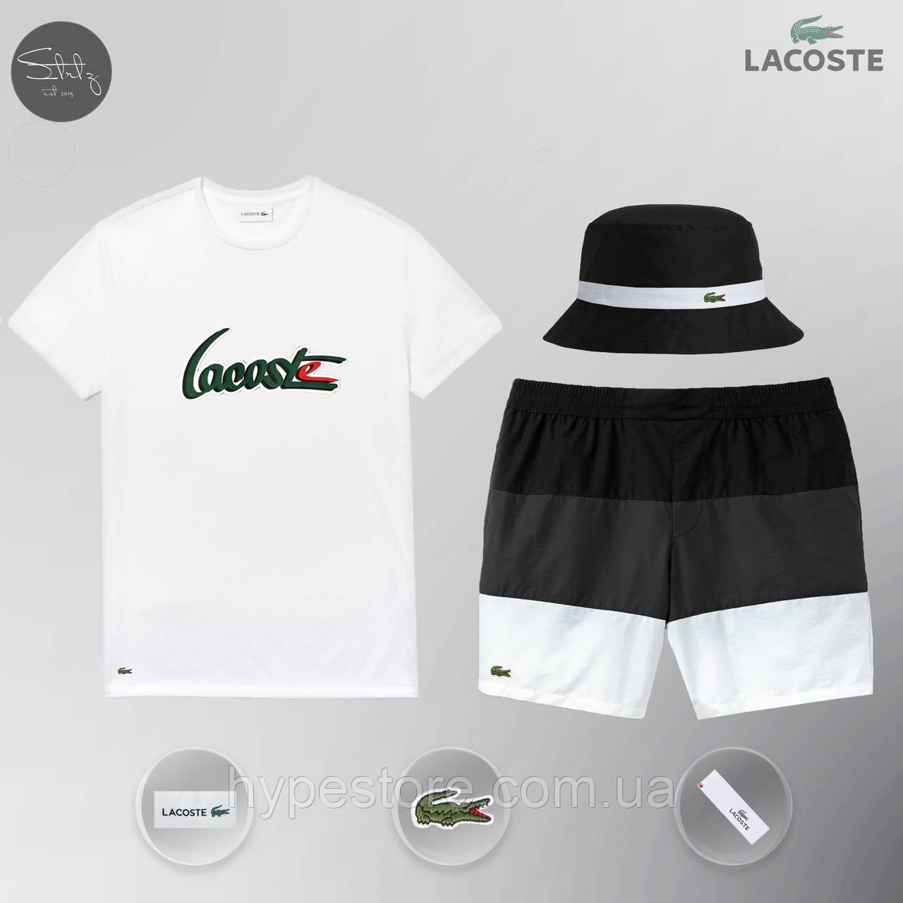 Мужской спортивный костюм, мужской пляжный комплект Lacoste, шорты+футболка, панама, ТОП-Реплика (white)