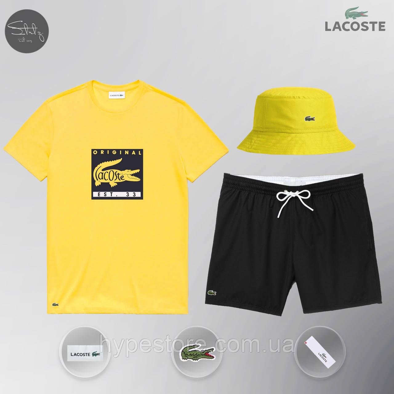 Мужской спортивный костюм, мужской пляжный комплект Lacoste Original, шорты+футболка, панама, Реплика (желтый)