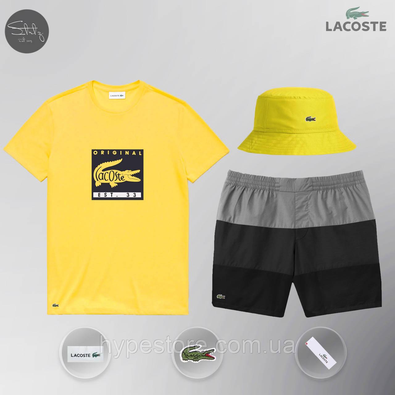 Мужской спортивный костюм, мужской пляжный комплект Lacoste Original, шорты+футболка, панама, Реплика
