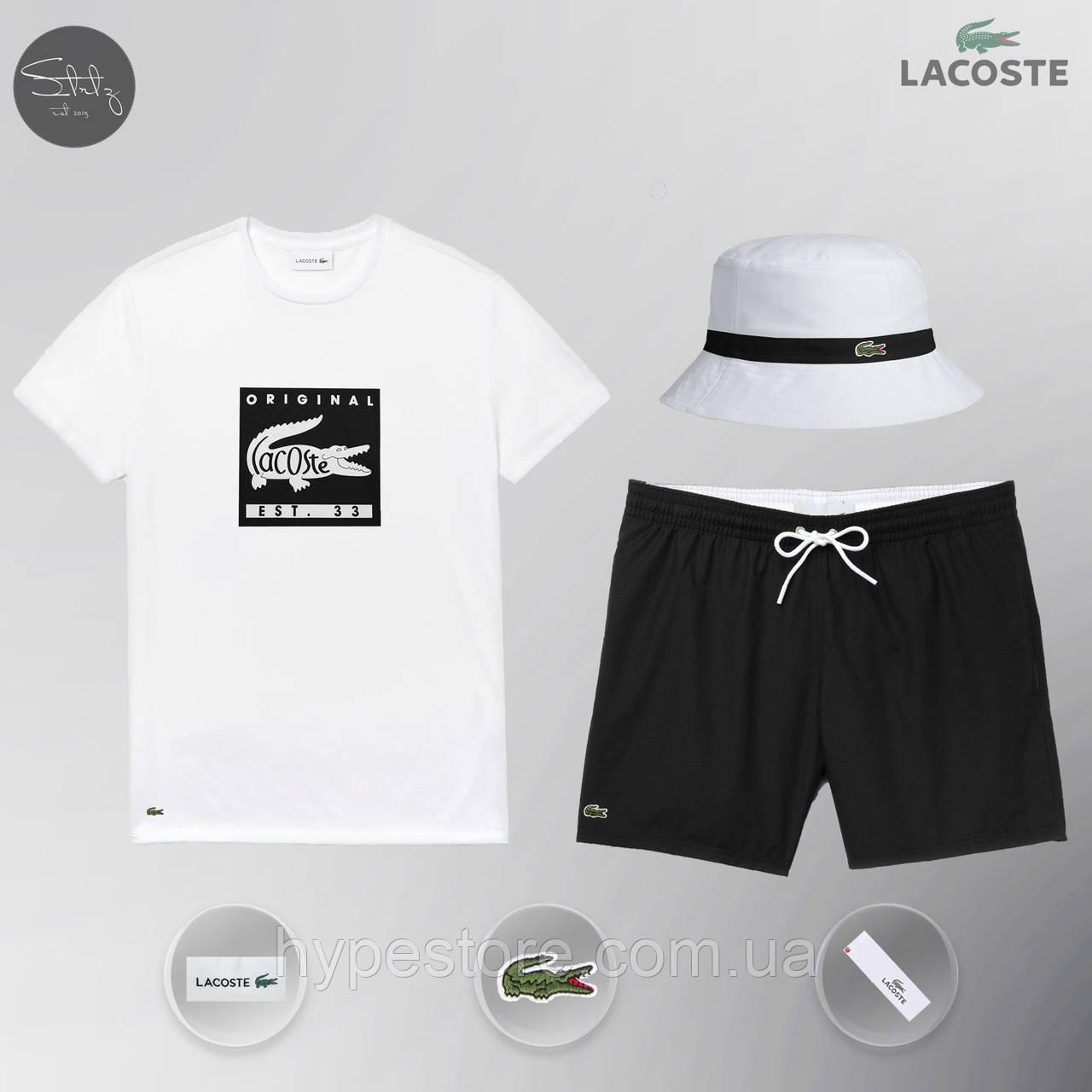 Мужской спортивный костюм, мужской пляжный комплект Lacoste Original, шорты+футболка, панама, Реплика (белый)