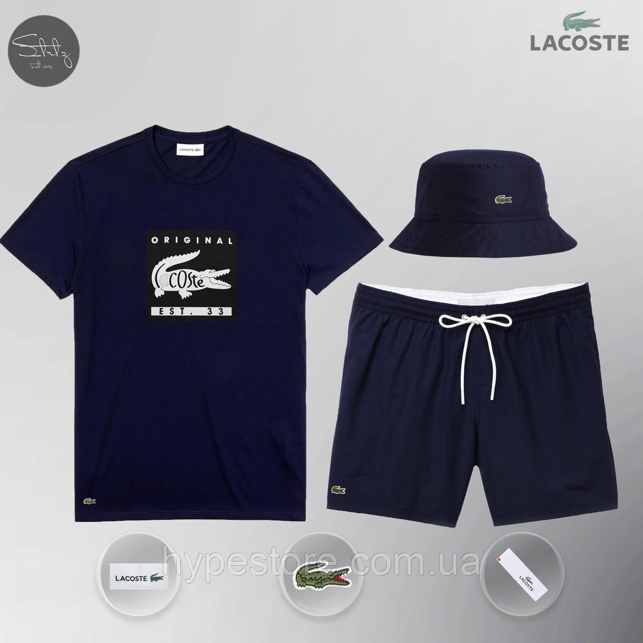 Мужской спортивный костюм, мужской пляжный комплект Lacoste Original, шорты+футболка, панама, Реплика (синий)