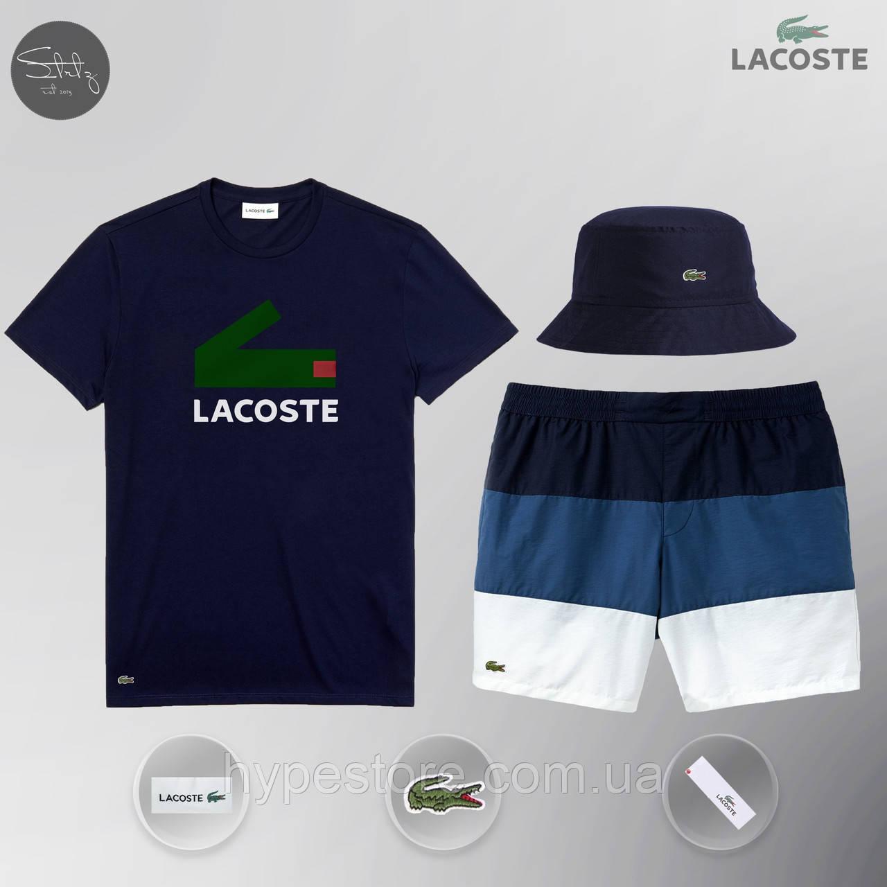 Мужской спортивный костюм лето, мужской пляжный комплект Lacoste Пиксель, шорты+футболка, Реплика
