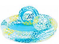 Детский Надувной Бассейн Intex 59460 Звезды 122 х 25 см С Надувным Кругом И Мячом
