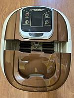 Ванночка для педикюра  JY 868B