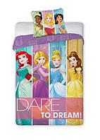 Комплект постельного белья Детский NR 1054 Faro 6053 Разноцветный