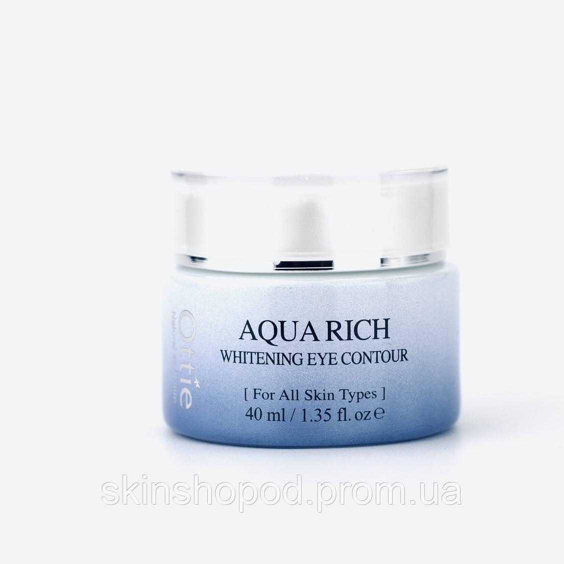 Крем для глаз с талыми водами Аляски Aqua Rich Whitening Eye Contour OTTIE - 40 мл
