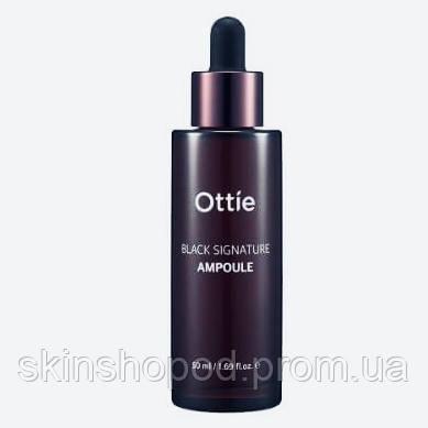 Ампульная сыворотка с муцином улитки омолаживающая Ottie Black Signature Ampoule - 50 мл