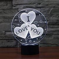 Сменная панель для 3D светильника 3D Lamp I Love You (SP-3132), фото 1