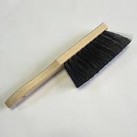 Щетка для чистки одежды с ручкой (щетка-сметка) 1.2