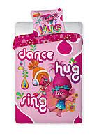 Комплект постельного белья Детский NR 998 Faro 4707 Розовый
