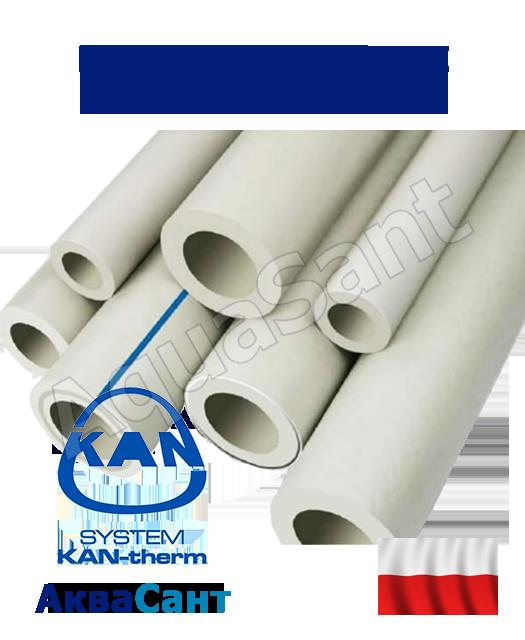 Полипропиленовые трубы KAN-Therm (Польша)