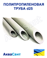 Труба полипропиленовая PN20  d 25х4,2