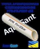 Труба армированная стекловолокном PN20 PPR-FR-PERT d50