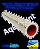 Труба композитная PN20 PPR-AL-PEX d20