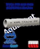 Труба полипропиленовая KAN PN20 (S2,5/SDR6) d 25х4,2мм, холодная и горячая вода