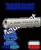 Труба полипропиленовая KAN PN20 (S2,5/SDR6) d 32х5,4мм, холодная и горячая вода