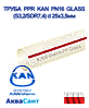 Труба полипропиленовая KAN PN16 (S3,2/SDR7,4) Glass d 25х3,5мм, отопление