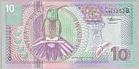 Банкнота Суринама 10 гульденов 2000 г. UNC