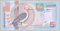 Банкнота Суринама 5 гульденов 2000 г. UNC