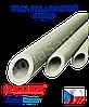 Труба PPR PN20 Композит Алюминий d32x5,4 Koer