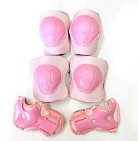 Защита для роллеров розовая детская  р. М, фото 1