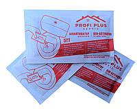 Био активатор для септиков, выгребных ям и дачных туалетов Profi Plus Septic 25гр Бельгия