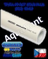 Wavin Труба полипропиленовая для отопления STABI PLUS (S3,2)  63х8,6