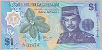 Банкнота Брунея 1 рингит 1996 г.  UNC