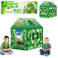 Палатка домик милитари для детей M 5782