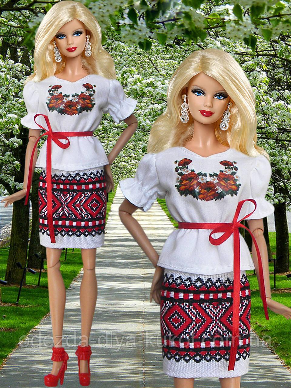 Одежда для кукол Барби - блузка и юбка