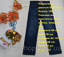 Подростковые джинсы ORIGINAL Размер 158