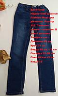 Эластичные подростковые джинсы Alive Fashion Wear для девочки Размер 152