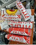Л-карнитин FitLife L-Carnitine Ultra 500 ml, фото 2